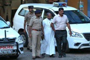 CNS-India arrest c