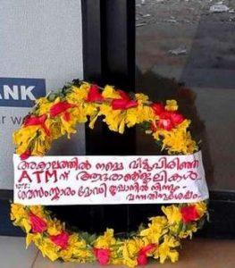 Demonetisation-Kerala
